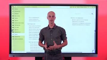 ПБУ: Анализ НДС для сбора ФНО 300 - видео