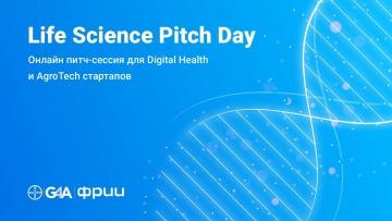 ФРИИ: Life Science Pitch Day - видео