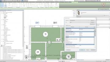 Графика: VC: Курс Autodesk Revit. Семейства: продвинутый уровень: 3.01 Введение к блоку - видео