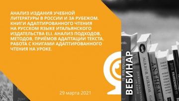 IPR MEDIA: Анализ издания учебной литературы в России и за рубежом - видео