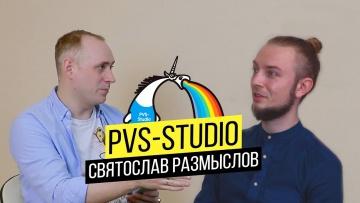 ITКультура: PVS-Studio - статический анализ против ошибок. Интервью с менеджером по продукту / ITКу