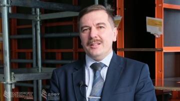 ДВФУ: 10 вопросов о направлении «Строительство» - видео