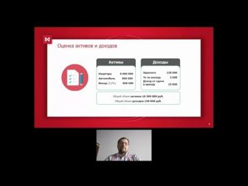 Fincubator: 1.10 Мастер-класс «Инвестиционная грамотность» - видео