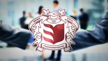 """ВШП: Личный кабинет на образовательном портале """"Высшая школа предпринимательства"""" - видео"""