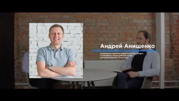 Skillbox: Интервью с Андреем Анищенко. Генеральным директором digital агентства Grape - видео