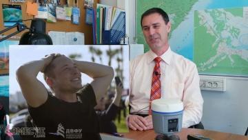 ДВФУ: 10 вопросов о специальности «Прикладная геодезия» - видео