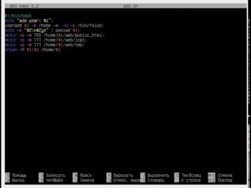 Andrey Mironov: Создание учётной записи в Linux. Настройка параметров - видео