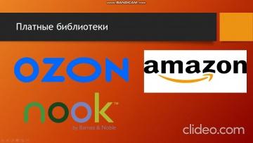Мастер-класс IT-книга - видео IT-куб