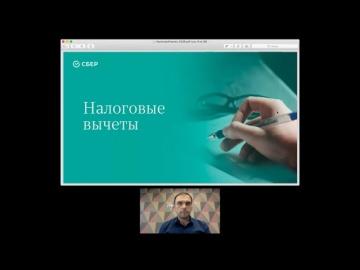 Fincubator: 1.9 Мастер-класс «Налоговая культура» - видео